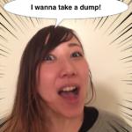 【衝撃】女性でも使える『トイレ行きたい!』の英語表現!