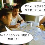 翻訳不要!英語になった日本語たち