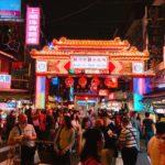 台湾で一番歴史ある夜市、饒河街夜市(ラオフーチエクワンクアンイエシー)で晩御飯を食す♪