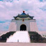 【台北】複雑な歴史が絡む中正紀念堂。衛兵交代式が見たかった!