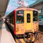 台北からランタンの街シーフェン(十分)へ電車で行く方法