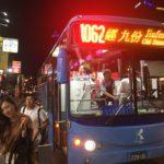 九份老街からバスで乗り換えナシに台北まで帰る方法!