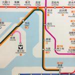 香港で地下鉄MTRに乗る方法!思ったより簡単だった♪