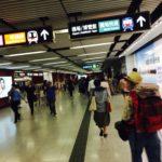 あばよ香港!エアポートエクスプレスに乗って尖沙咀から香港国際空港へ♪