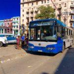 ハバナ市内からホセ・マルティ空港までバスで行く方法