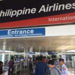 気をつけろ!フィリピン、ニノイ・アキノ国際空港でかつあげされた話