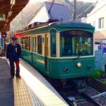 4980円以下で鎌倉、江ノ島の旅に行ってきました②