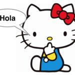 「うさぎ」はスペイン語でなんて言う?日本語との奇妙な一致!