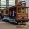 サンフランシスコ旅。ケーブルカーの乗り方にはちょっとだけコツがいる!