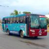 【メキシコ、カンクン】ホテルゾーンへバスで行く方法