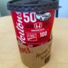 カナダ有名コーヒーチェーンTim Hortonsで甘〜いコーヒーを頼む方法